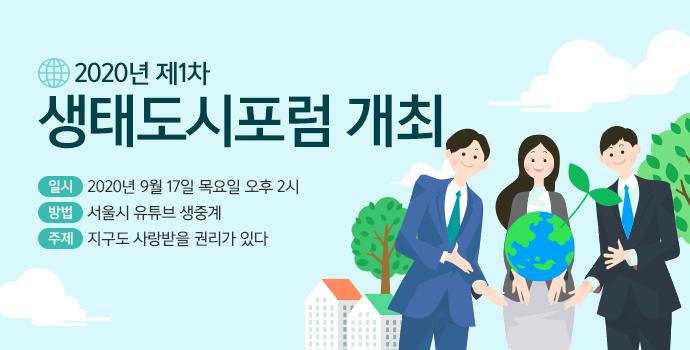 seoul_0903.jpg